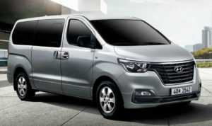 Hyundai представили в России обновленный вариант микроавтобуса H-1